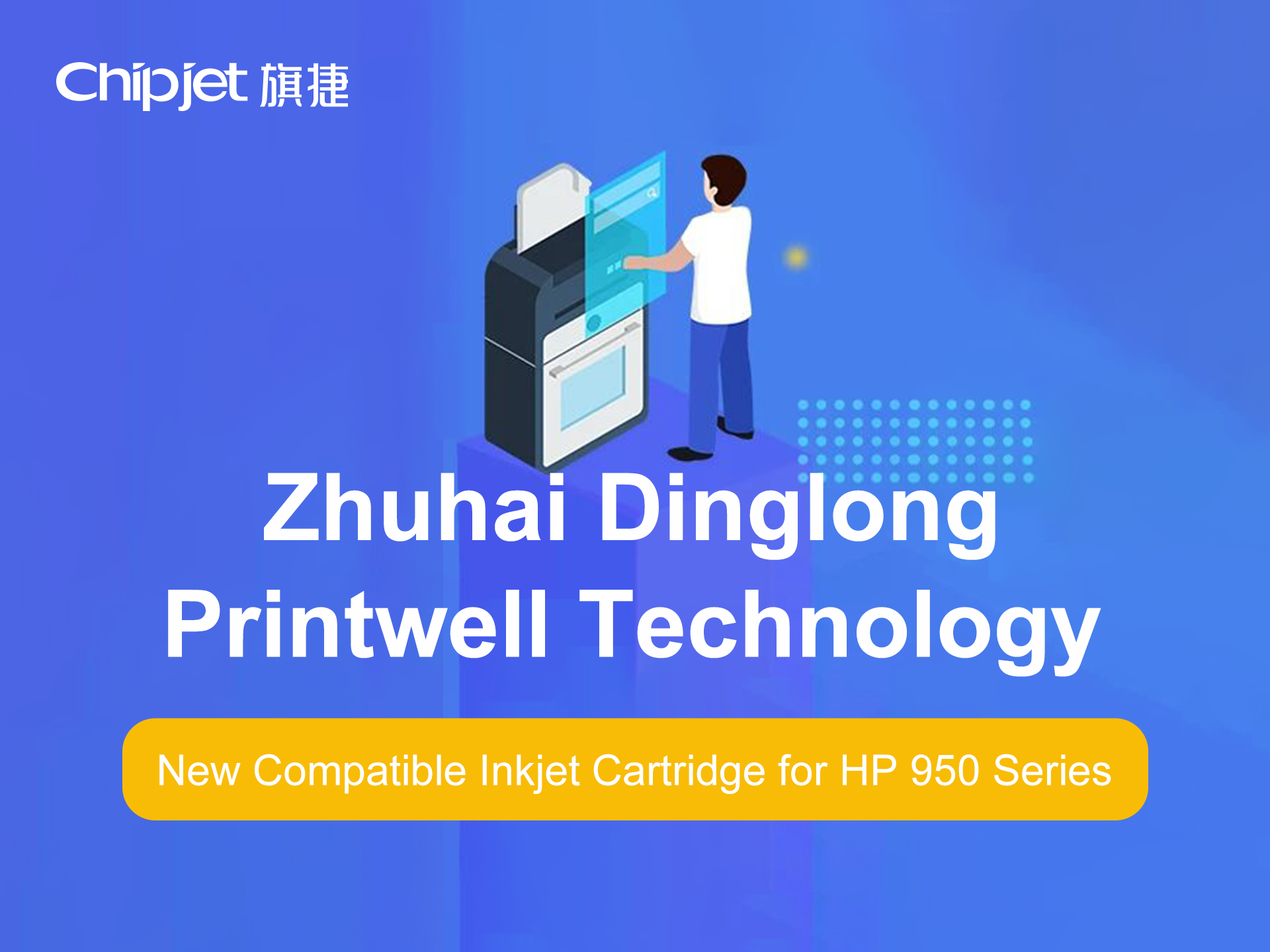 New option for global customers from Printwell