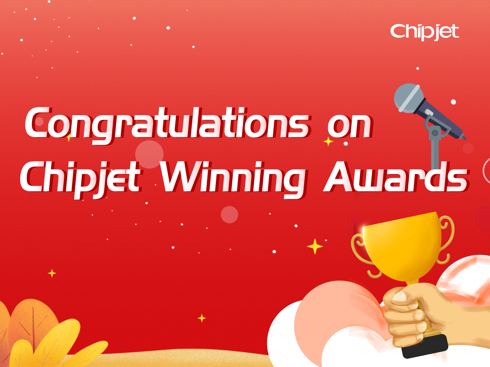 News of Victory-Chipjet Won Another Award!